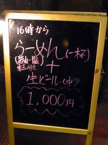 R0011783.JPG