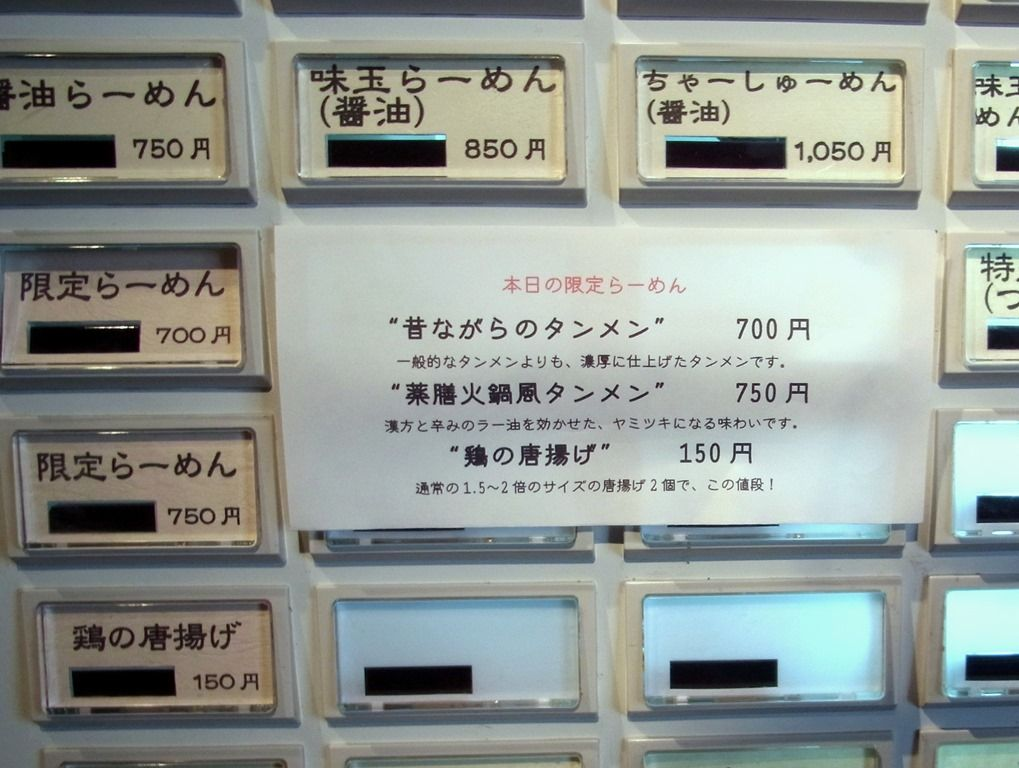 R0031780