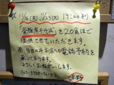 R0033380.JPG