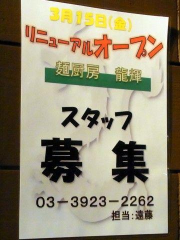 R0022677.JPG