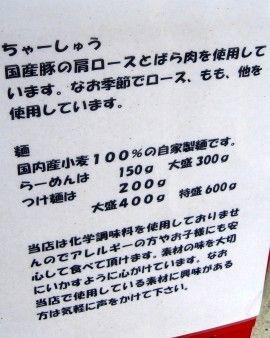 R0012821.JPG