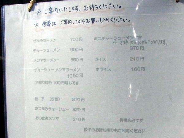 R0011508.JPG