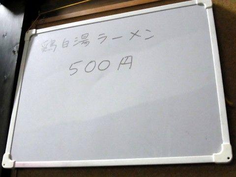 R0022742.JPG
