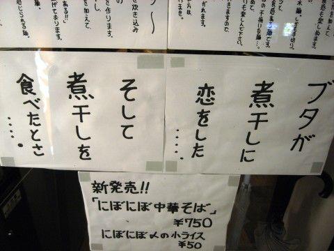 R0034129.JPG