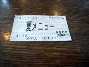 R0027900.JPG