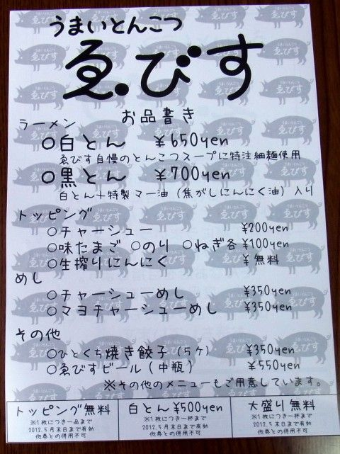 RIMG0463.JPG