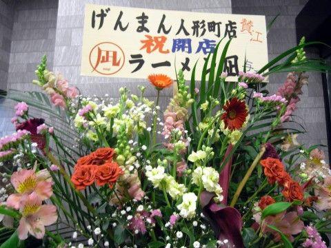 R0033909.JPG