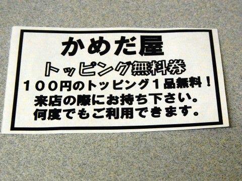 R0014007.JPG