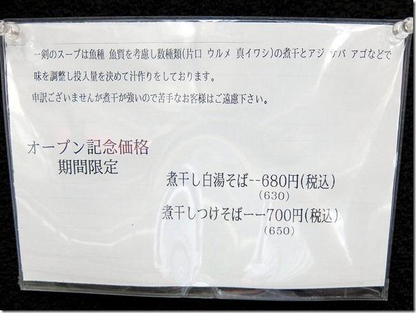 DSCF3777