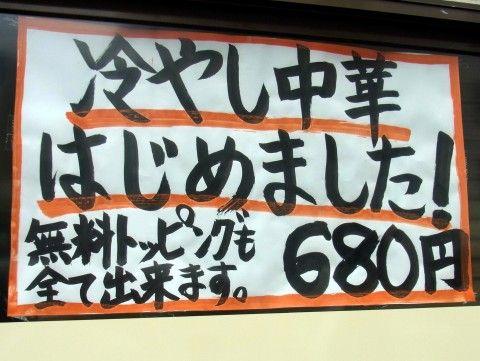 RIMG0478.JPG