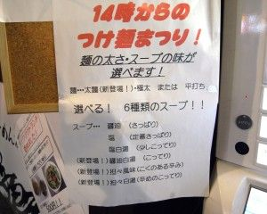 R0014472.JPG