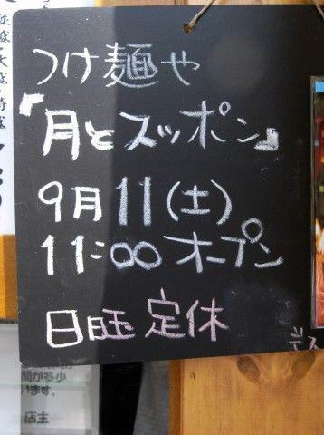 R1098109.JPG