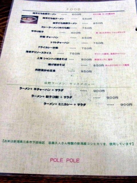 RIMG0357.JPG