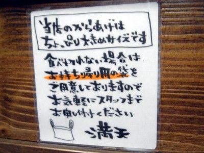 R0034687.JPG