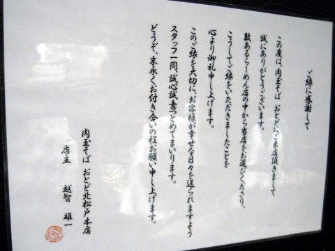R1094539.JPG