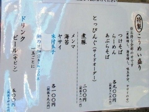 RIMG04352.JPG