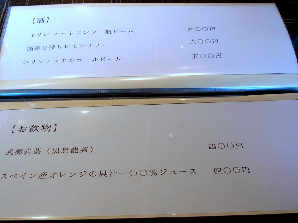 R0032668