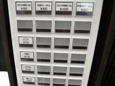 R0025339.JPG