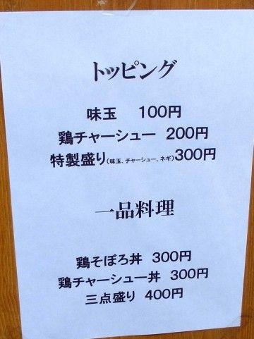 R0025279.JPG
