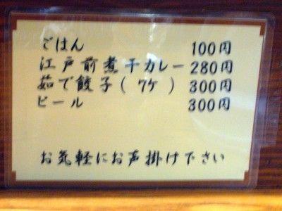 R0038709.JPG