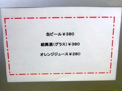 RIMG0798.JPG