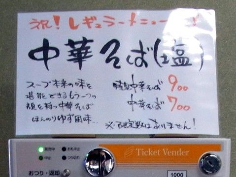 RIMG2270.JPG