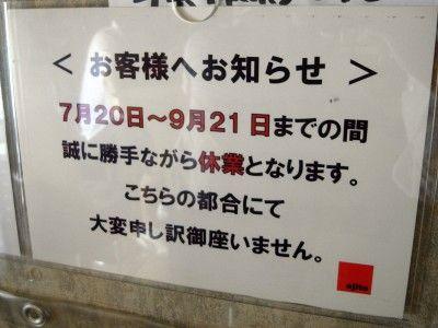 R0027827.JPG