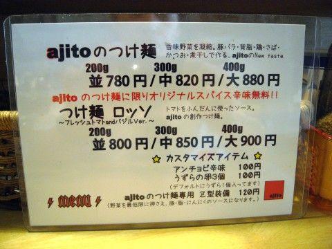 R0013839.JPG
