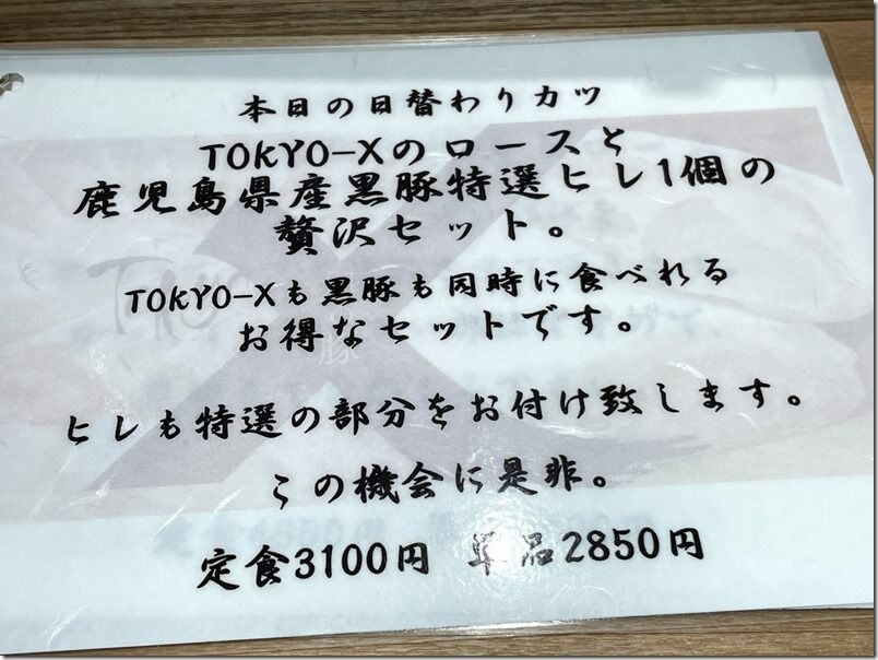 IMG_8685