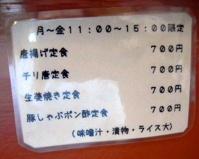 R0016017.JPG