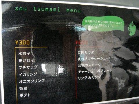 R0023169.JPG