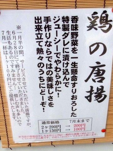 R0011203.JPG