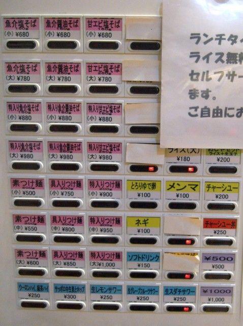 R1100218.JPG
