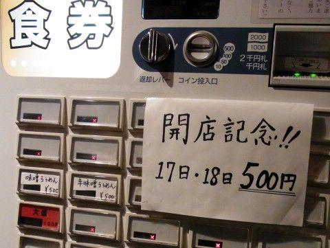 RIMG0766.JPG