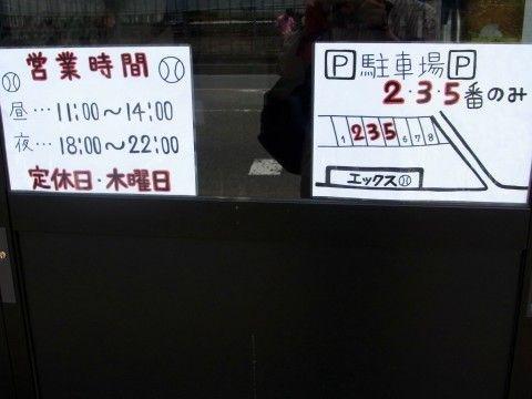 R0013480.JPG