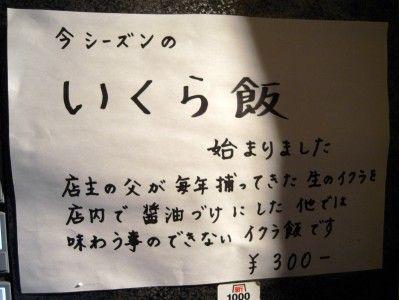 R0033543.JPG