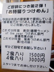 R0027901.JPG