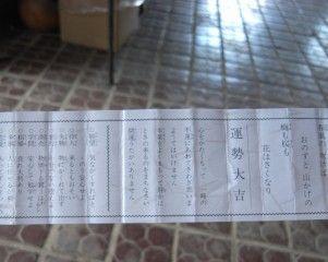 20080908_105744_0.jpg