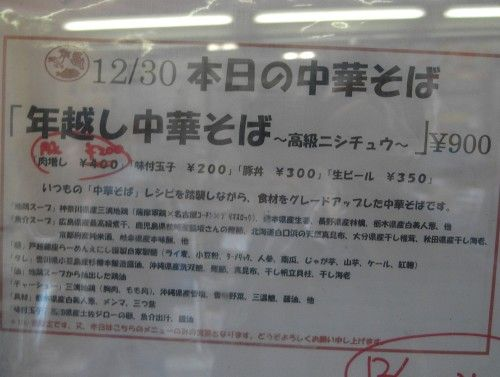 R0035173.JPG