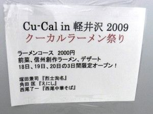 R0027988.JPG
