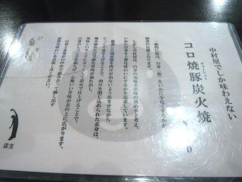 R0033737.JPG
