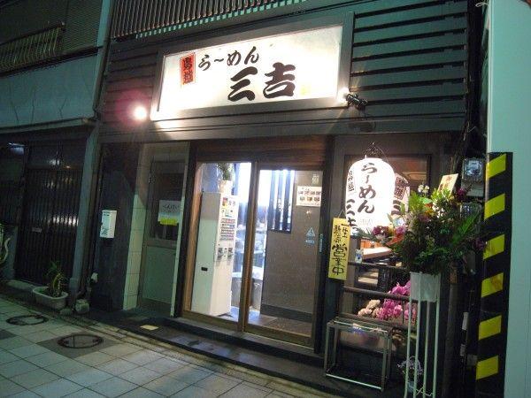 R1091476.JPG
