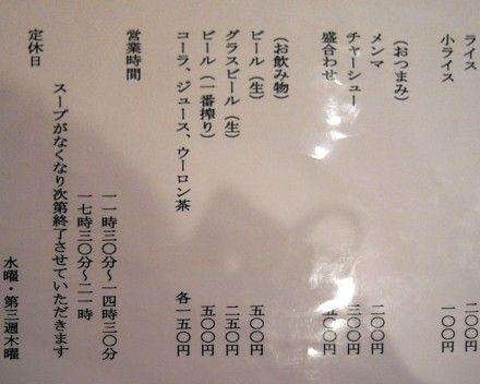 R0014393.JPG
