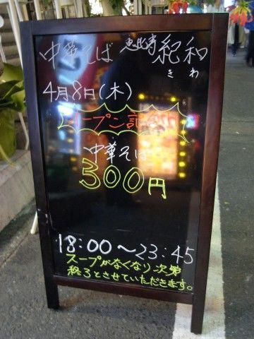R1090093.JPG