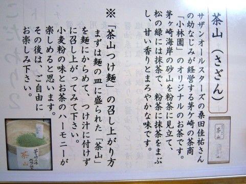 R0033103.JPG