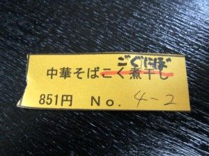 R0022438.JPG