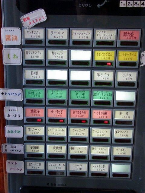 R0012101.JPG