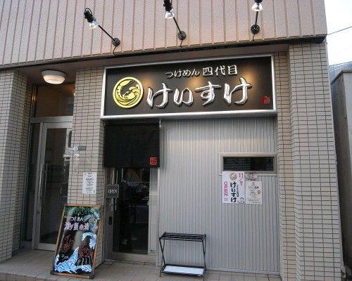 R0020204.JPG