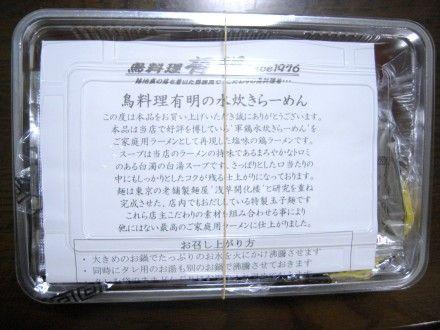 R0014449.JPG
