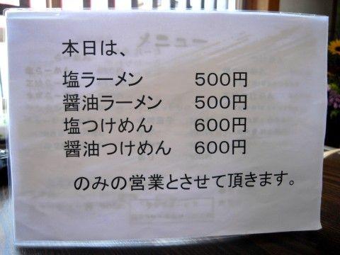 R1091559.JPG
